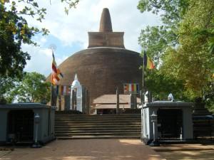 Anuradhapurah